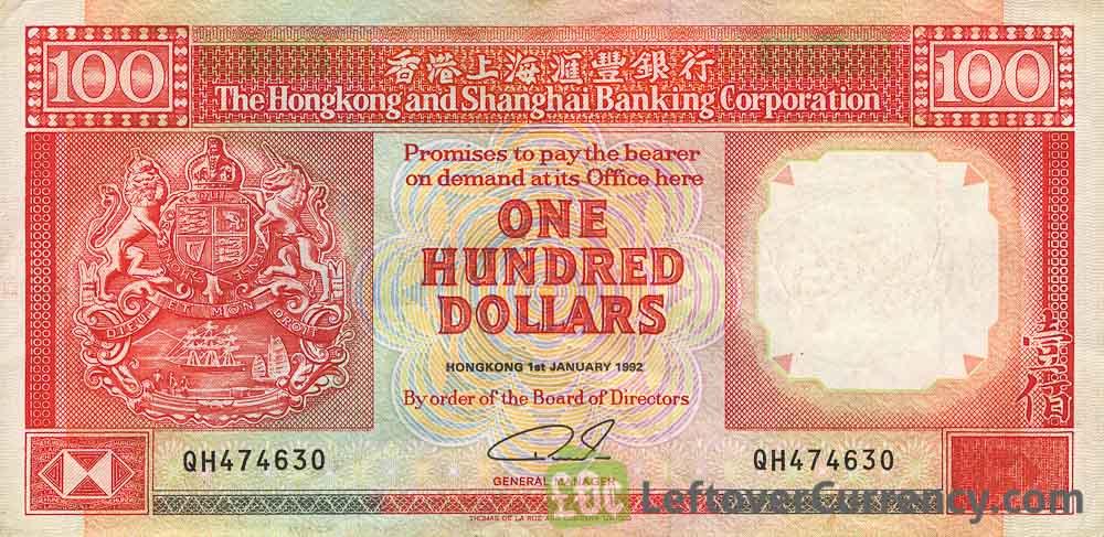 100-hong-kong-dollars-banknote-hsbc-1985-1992-obverse-1
